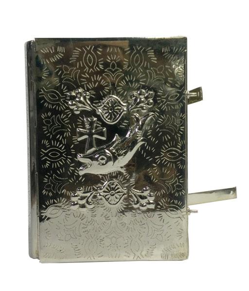 bibbia silver fronte