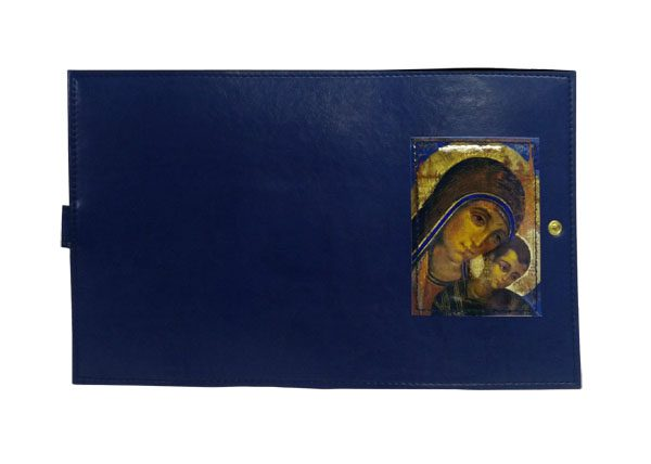 custodia bibbia in ecopelle